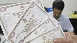 越南政府债券发行:本周成功筹资3.3万亿越盾
