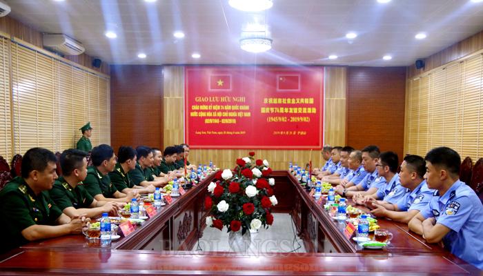 九二国庆节友好交流会在谅山省举行