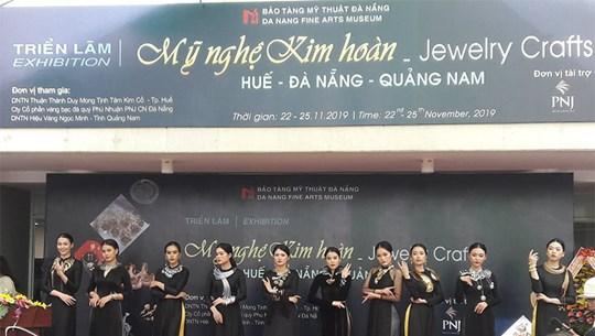 彰显越南传统珠宝制作造诣的展会在岘港市举行