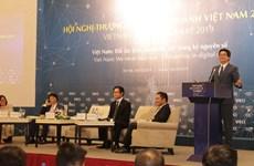 越南力争在数字时代中实施经营商机最优化